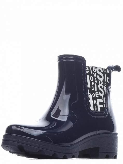 Резиновые ботинки женские INSTREET 268-01WA-012XT синие 36 RU