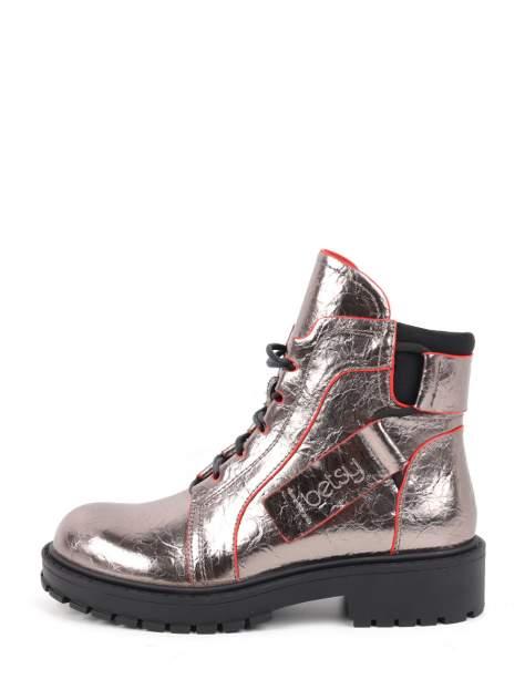 Ботинки для девочек BETSY 908360/05-03 цв. серебряный р. 35