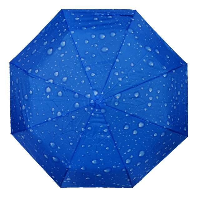 Зонт женский Raindrops RD05101P лазурный