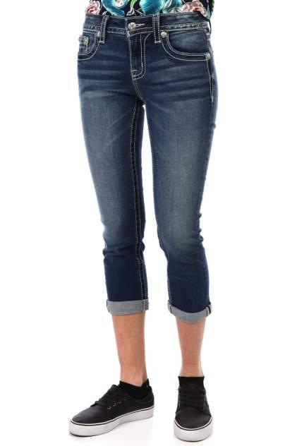 Женские брюки MISS ME! SQ60299, синий