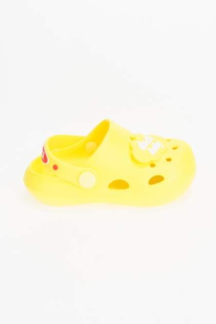 Сабо детские KENKA, цв.желтый