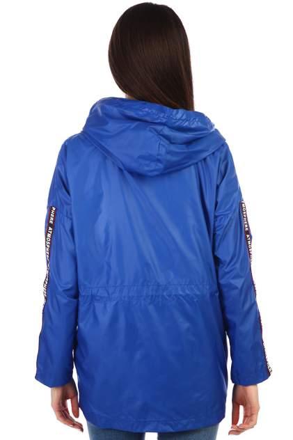 Дождевик женский WHITNEY SQ62608 синий S