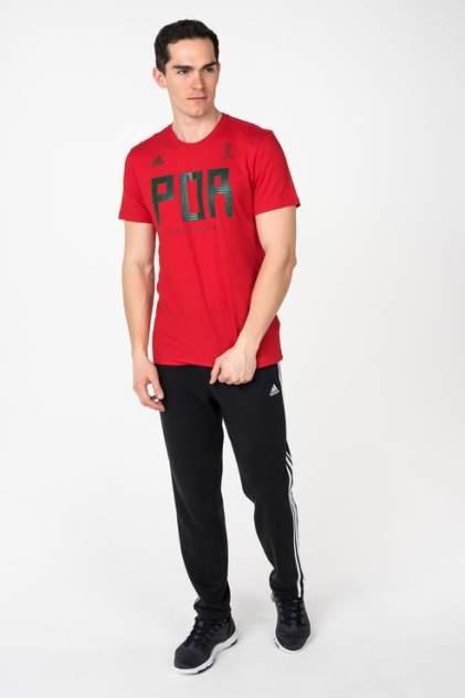 Футболка мужская Adidas CW1992 красная 44; 46
