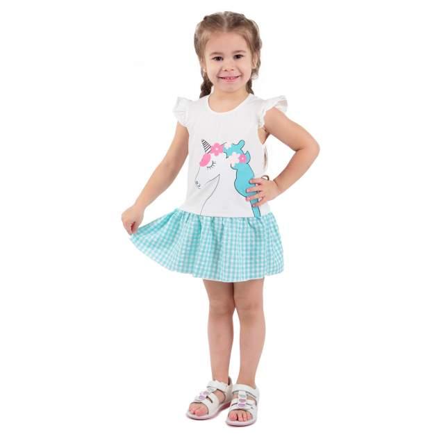 Платье детское Fun Time, цв.бирюзовый