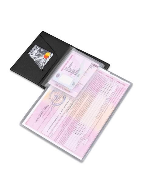 Обложка для автодокументов FlexPocket KOD-01