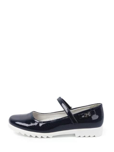 Туфли для девочек Antilopa AL 2021138 цв. синий р. 33
