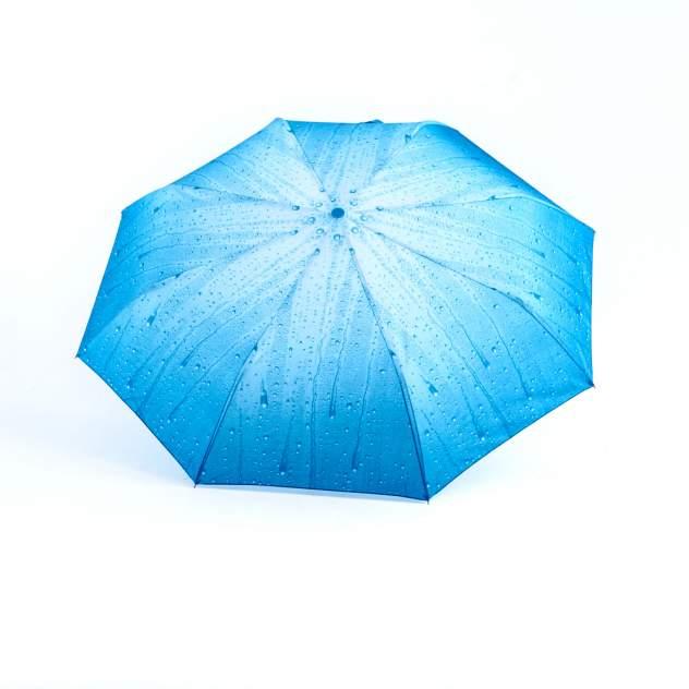 Зонт женский Raindrops RD0523825 лазурный