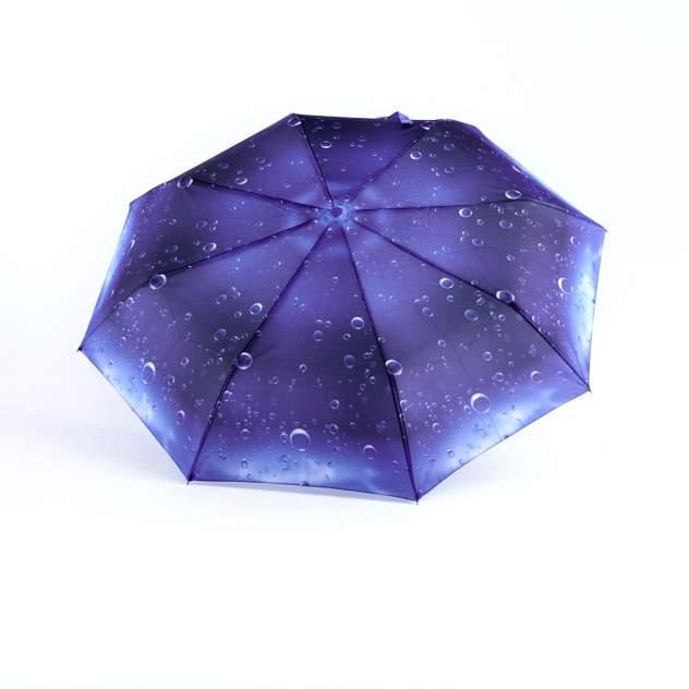 Зонт женский Raindrops RD0523825 темно-синий