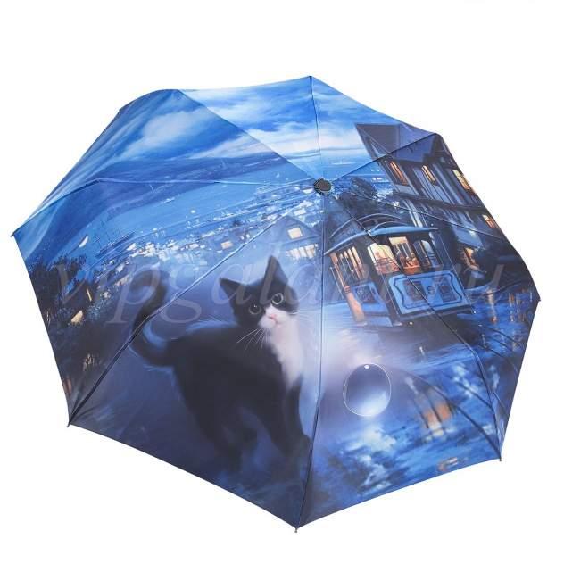 Зонт женский UTEKI U5044P синий