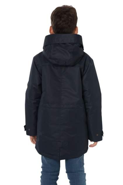 Куртка YOOT 1967 р.116