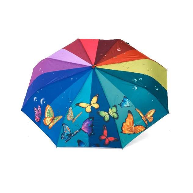 Зонт женский Raindrops RD0573885 разноцветный