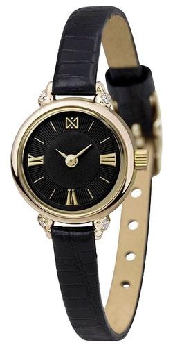 Наручные часы кварцевые женские Ника 0311.2.3.53