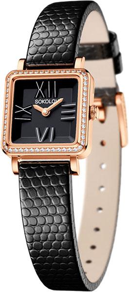 Наручные часы кварцевые женские SOKOLOV 232.01.00.001