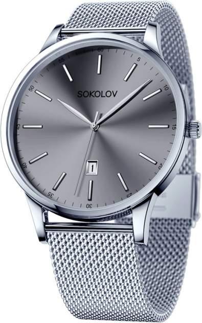 Наручные часы кварцевые мужские SOKOLOV 311.71.00.000