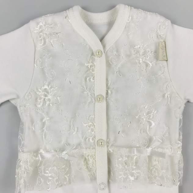 Комплект одежды на выписку Трия Нежность белый, р. 56