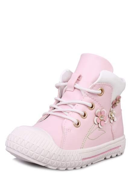 Ботинки детские Honey Girl, цв.розовый р.24