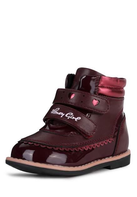 Ботинки детские Honey Girl, цв.бордовый р.21