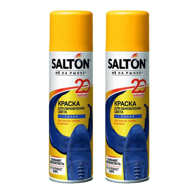 Краска для обуви Salton для замшевой кожи синяя 250 мл (набор 2шт)