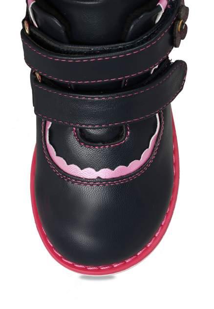 Ботинки детские Honey Girl, цв.синий р.25