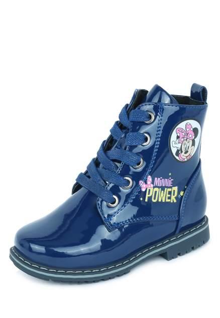 Ботинки детские Minnie Mouse, цв.синий р.20