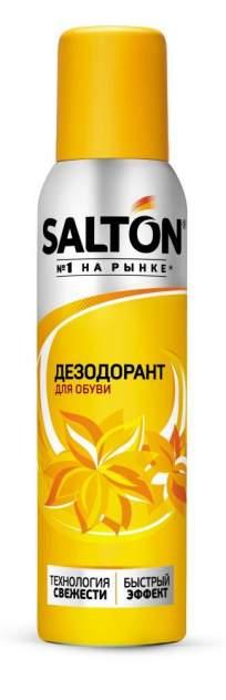 Дезодорант для обуви Salton 150мл (набор 2шт)