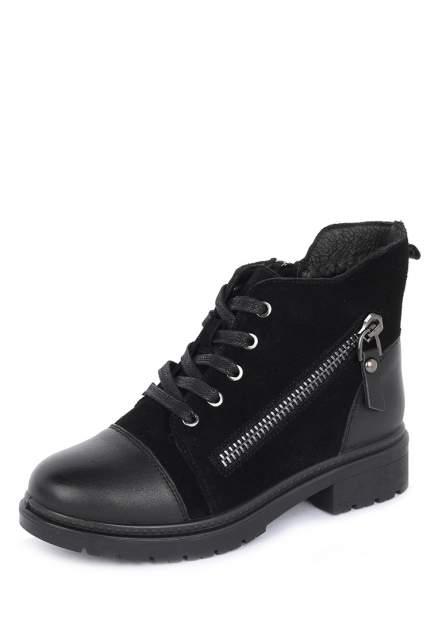 Ботинки детские Kari, цв.черный р.37