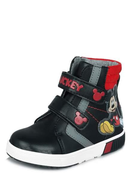 Ботинки детские Mickey Mouse, цв.черный р.25