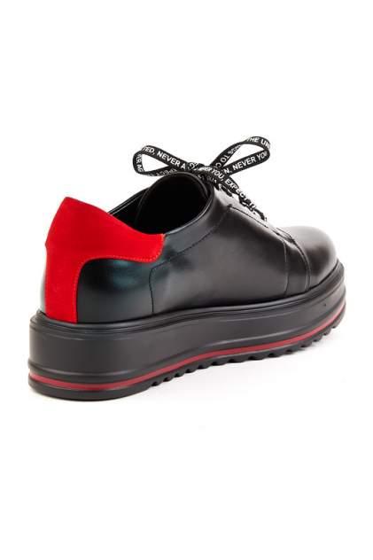 Кеды женские PROMINENTE 8280-2030G черные 35 RU