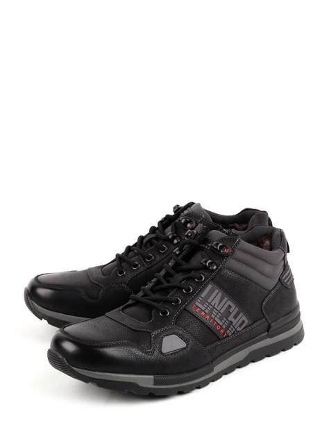 Кроссовки мужские BERTEN 928511-2 черные 43 RU