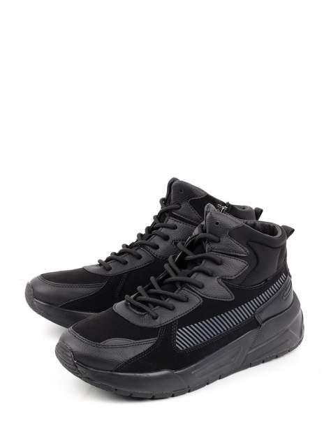 Кроссовки мужские Keddo 808517-02-01 черные 43 RU