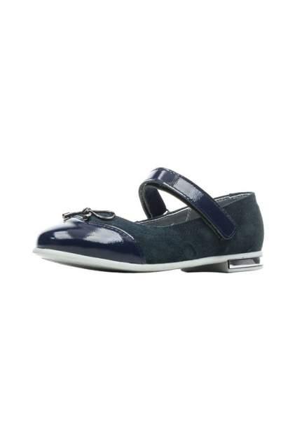 Туфли SHOESLEL М 4-1503 р.37