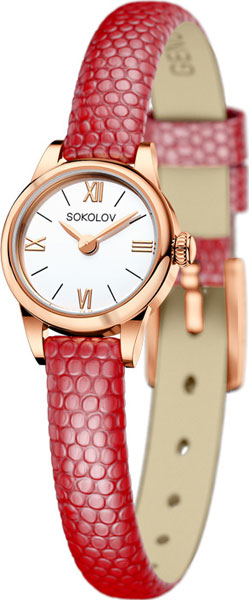 Наручные часы кварцевые женские SOKOLOV 211.01.00.000