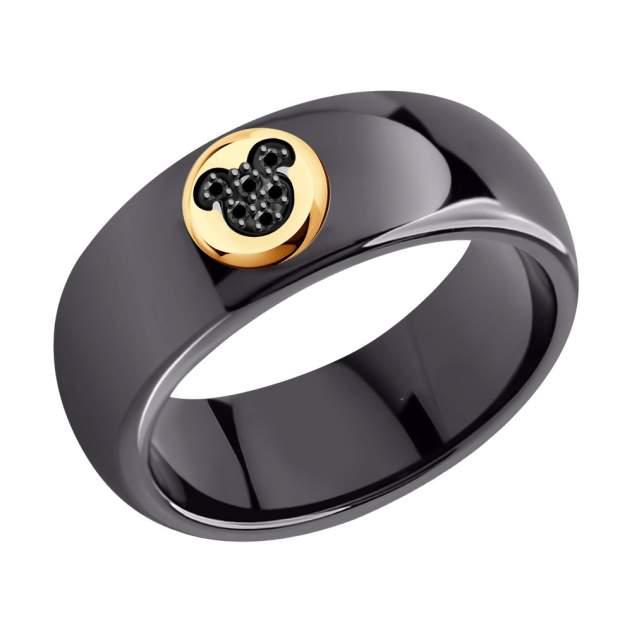Кольцо женское SOKOLOV 6015091 р.17