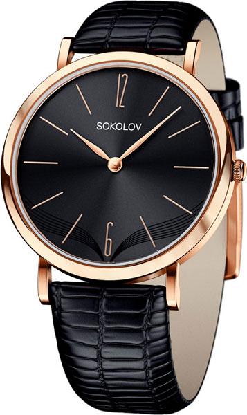 Наручные часы кварцевые женские SOKOLOV 204.01.00.000