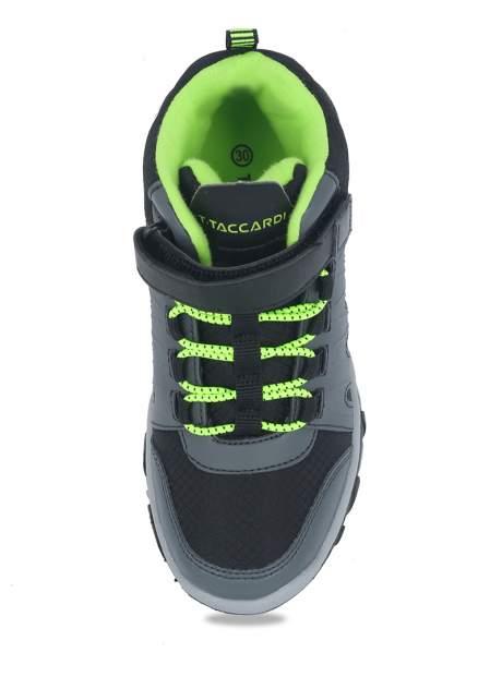 Ботинки детские T.Taccardi, цв.серый р.29