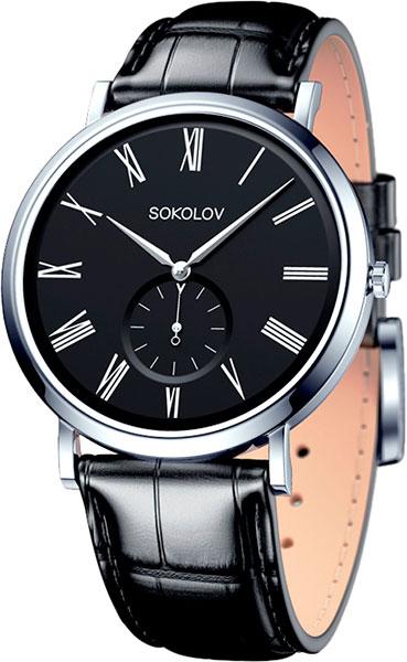 Наручные часы кварцевые мужские SOKOLOV 151.30.00.000