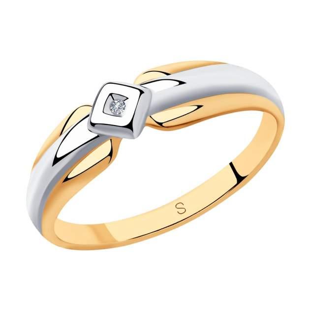 Кольцо женское SOKOLOV из серебра с бриллиантом 87010028 р.18