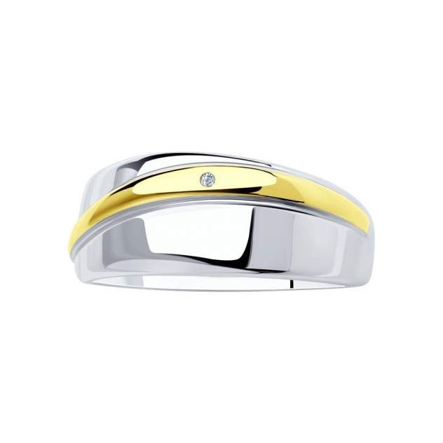 Кольцо женское SOKOLOV из серебра с бриллиантом 87010030 р.17.5