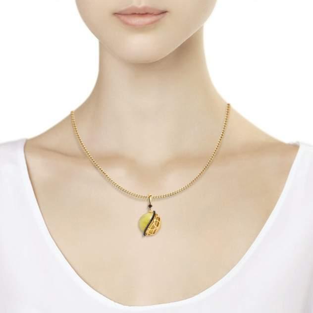 Подвеска женская Diamant 93-330-00883-1
