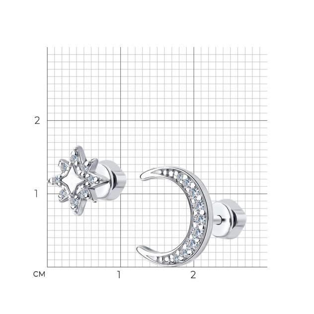 Серьги женские из серебра SKLV 94023965, фианит