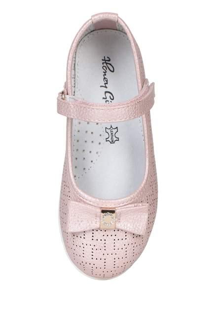 Туфли детские Honey Girl, цв. розовый р.27