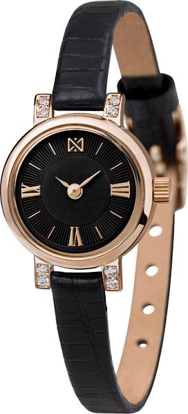 Наручные часы кварцевые женские Ника 0313.2.1.53