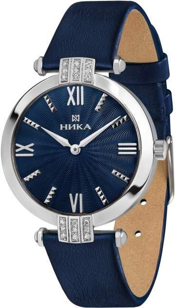 Наручные часы кварцевые женские Ника 0111.2.9.81