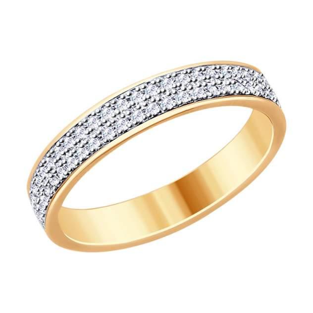 Кольцо женское SOKOLOV из серебра с фианитами 93010760 р.16.5