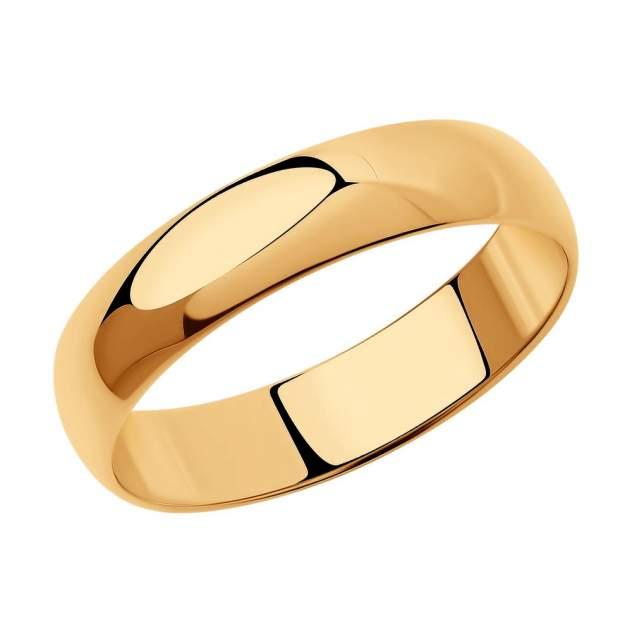Простое обручальное кольцо женское SOKOLOV 93110002 р.16