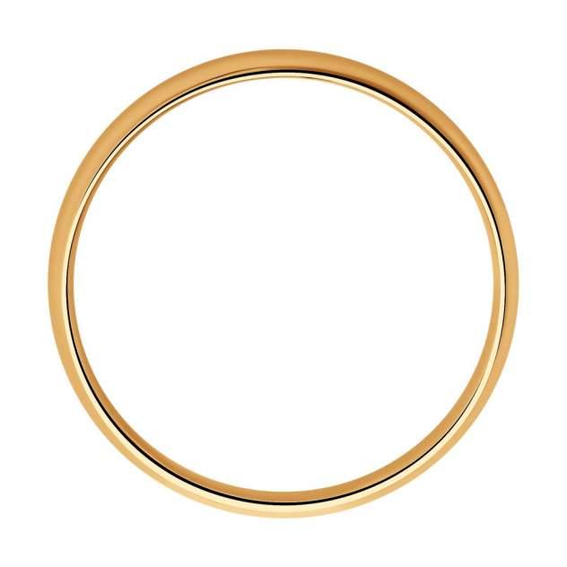 Простое обручальное кольцо женское SOKOLOV 93110002 р.16.5