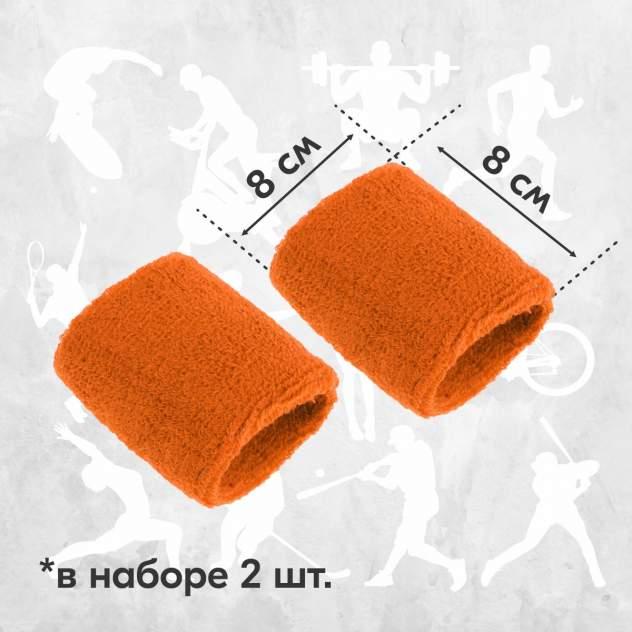 Напульсники спортивные 2 шт, цвет оранжевый, 8х8 см, Atlanterra AT-WRLT-06