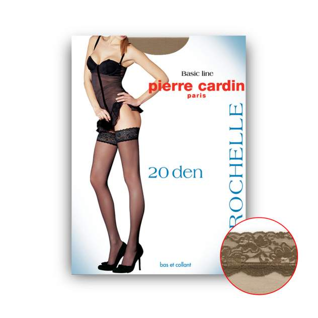 Чулки женские Pierre Cardin Cr La ROCHELLE0 телесные 3