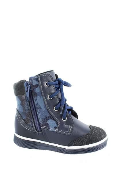 Ботинки SHOESLEL М 3-1035 р.23