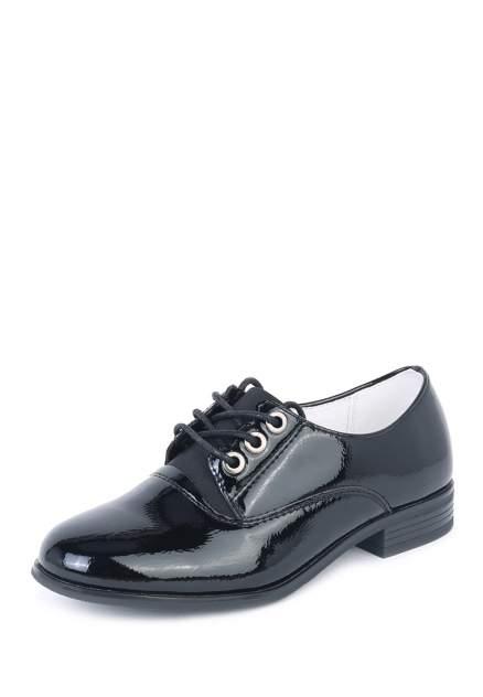 Туфли детские T.Taccardi, цв.черный р.32